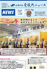 news_201501