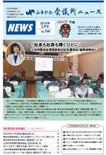news_201502