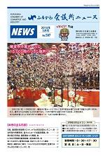 news_201503