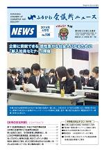 news_201504