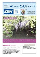 news_201505