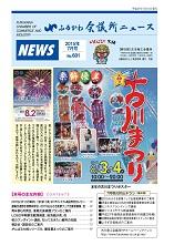 news_201507