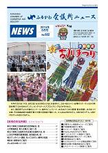 news_201508