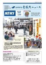 news_201509