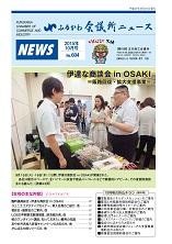 news_201510